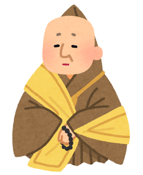 nigaoe_ashikaga_yoshimitsu