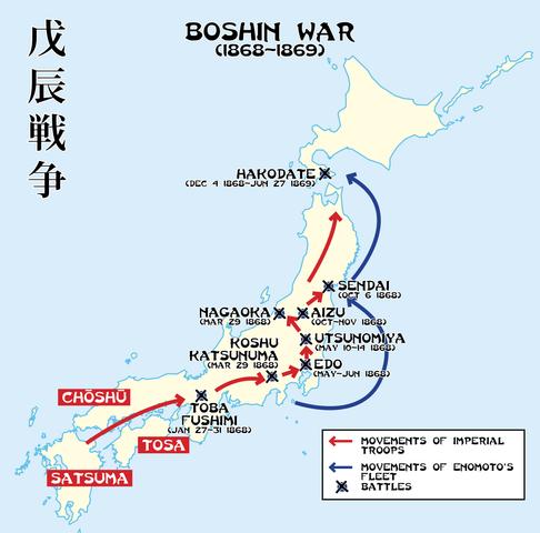 1200px-Boshin_war.svg